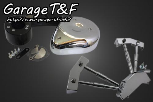 ティアドロップ&プッシュロッドカバーSET ガレージT&F スティード400/VLX/VCL/VSE/VLS