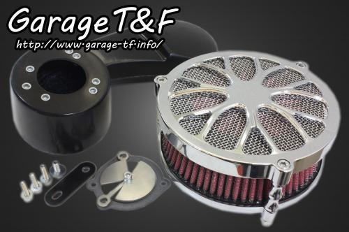 ラグジュアリーエアクリーナーKITフラワー(メッキ) ガレージT&F スティード400/VLX/VCL/VSE/VLS