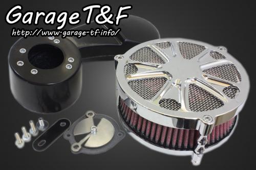 人気が高い ラグジュアリーエアクリーナーKITスター(メッキ) ガレージT ガレージT&F&F スティード400/VLX/VCL/VSE/VLS, サイムラ:ecadfc99 --- rki5.xyz