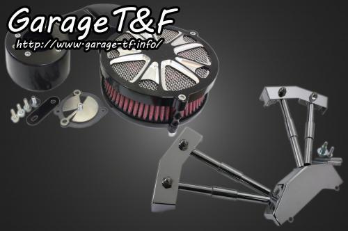 ラグジュアリースター(コントラスト)&プッシュロッドカバーSET ガレージT&F スティード400/VLX/VCL/VSE/VLS