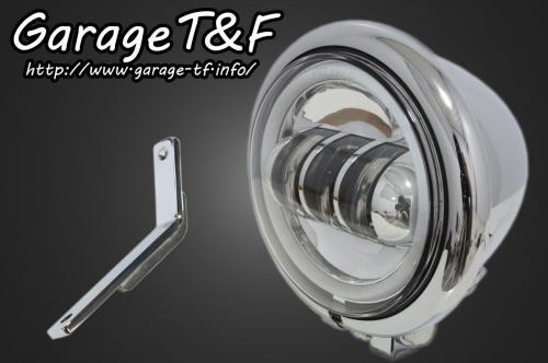 4.5インチベーツライト(メッキ)プロジェクターLED仕様(リング付き) &ライトステー(タイプD)KIT ガレージT&F スティード400VLS