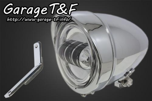 4.5インチロケットライト(メッキ)プロジェクターLED仕様&ライトステー(タイプD)KIT ガレージT&F スティード400VLS