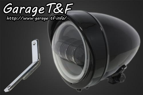 4.5インチロケットライト(ブラック)プロジェクターLED仕様(リング付き) &ライトステー(タイプD)KIT ガレージT&F スティード400VLS