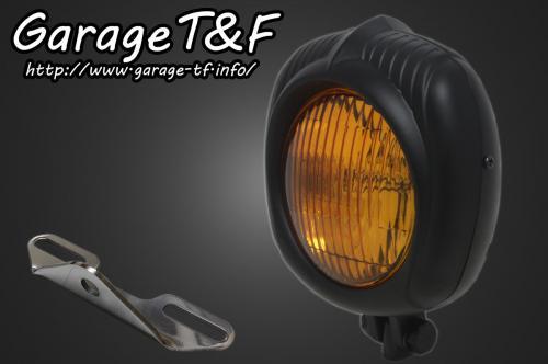 エレクトロライン54レプリカヘッドライト(ブラック)&ライトステー(タイプB)KIT ガレージT&F バルカン400クラシック