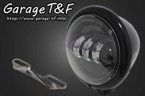 4.5インチベーツライト(ブラック)プロジェクターLED仕様&ライトステー(タイプB)KIT ガレージT&F バルカン400クラシック