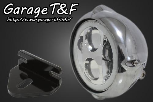 5.75インチビンテージヘッドライト(ポリッシュ)プロジェクターLED仕様(リング付き)&ライトステー(タイプE)KIT ガレージT&F W400/W650/W800