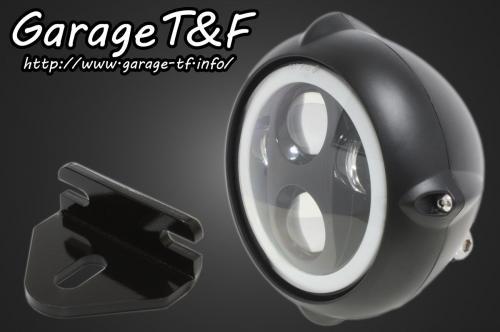 5.75インチビンテージヘッドライト(ブラック)プロジェクターLED仕様(リング付き)&ライトステー(タイプE)KIT ガレージT&F W400/W650/W800
