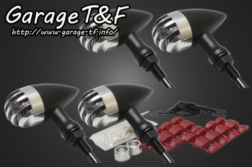 バードゲージウィンカータイプ2(ポリッシュ/ブラック) ダークレンズ仕様 KIT ガレージT&F W650