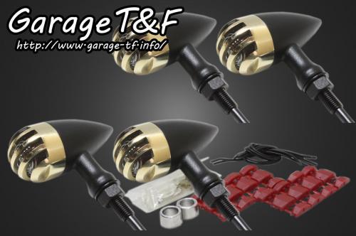 バードゲージウィンカータイプ2(真鍮/ブラック) ダークレンズ仕様 KIT ガレージT&F W650