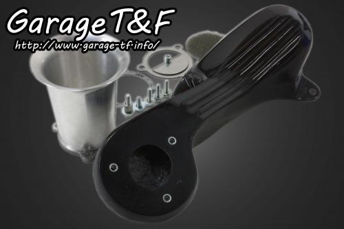 ファンネルエアクリーナーキット(ポリッシュ) ガレージT&F ビラーゴ250(VIRAGO)