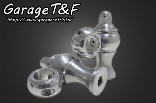 ドッグボーンハンドルポスト (ポリッシュ) ガレージT&F ビラーゴ250(VIRAGO)