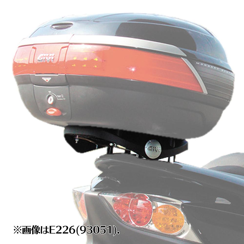 フォルツァ(FORZA)MF10 E226 スペシャルキャリア GIVI(ジビ)