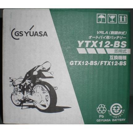 優先配送 YTX12-BS メーカー純正バッテリー GS YUASA(ジーエスユアサ) YTX12-BS V-STROM650(Vストローム650) GS/650XT/(ABS), アルカヤ靴店(928ウイング):80ed20c6 --- business.personalco5.dominiotemporario.com