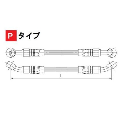 ブレーキホース(オリジナル フルステンレス製)Pタイプ 120cm HURRICANE(ハリケーン)