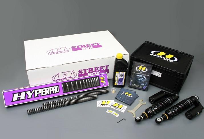 ストリートBOX ツインショック 367 ピギーバック ハイパープロ(HYPER PRO) CB1300ST(10~11年)