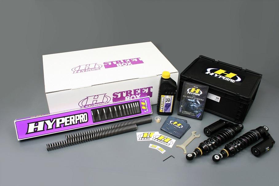 ストリートボックス ツインショック 367 ピギーバック ハイパープロ(HYPER PRO) FXDX SUPER GLIDE SPORT(00年)