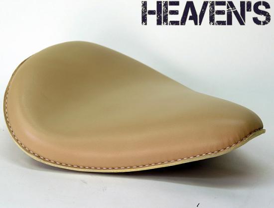 牛本革スタンダードフォーム バックサイドアップ スムース アイボリー ヘブンズシート(HEAVEN'S)