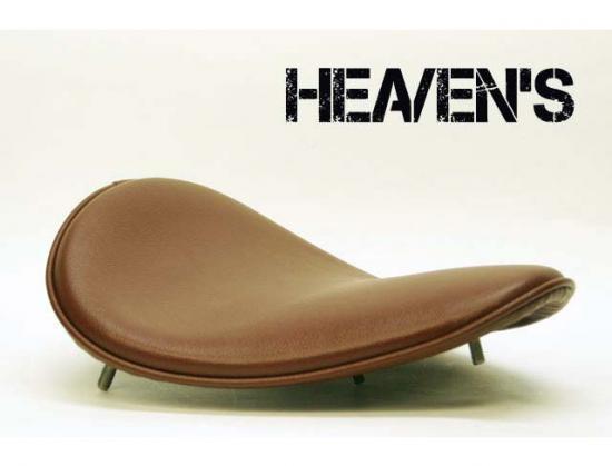 スーパーフラットフォーム バックサイドアップ スムース ブラウン ヘブンズシート(HEAVEN'S)