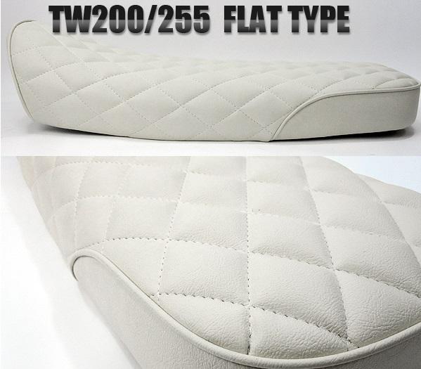 TW225・TW200 フラットシートダイヤ アイボリー ヘブンズシート(HEAVEN'S)