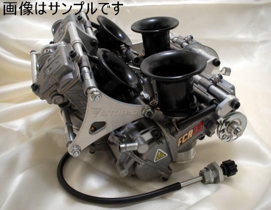 KEIHIN FCRΦ33 キャブレターキット(ダウンドラフト) V型4連 JB POWER(BITO R&D) VFR400R(NC30)