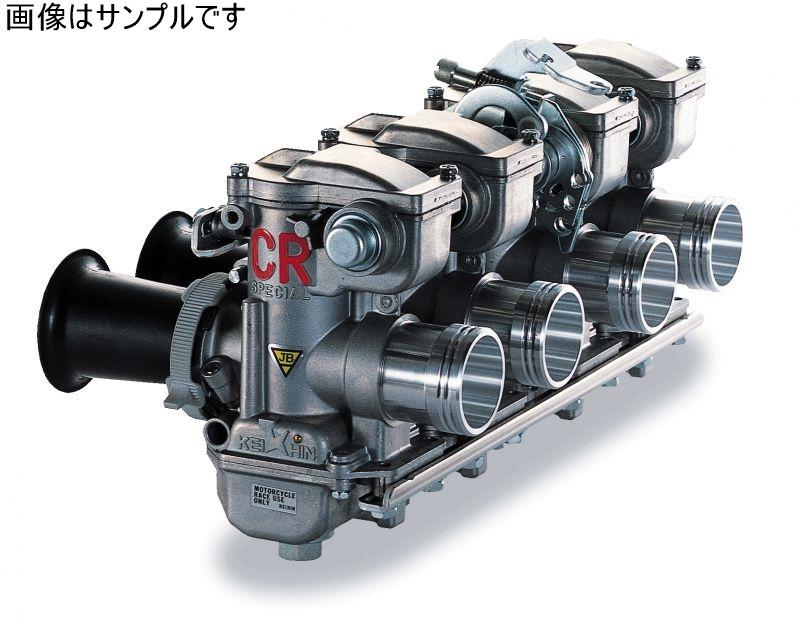 KEIHIN CR37Φ マウントアダプター L65mm仕様キャブレター JB POWER(BITO R&D) Z1000J/R