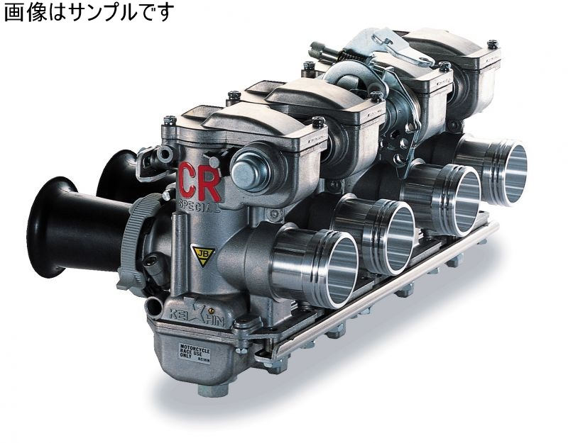 KEIHIN CR37Φ マウントアダプター L46mm仕様キャブレター JB POWER(BITO R&D) Z1100GP
