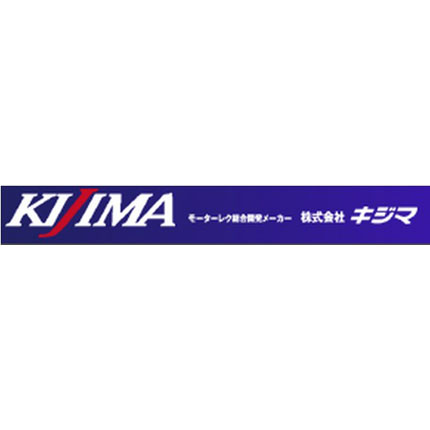FLHT/FLHR/FLTR(97~01年) ロワリングキット 1インチ KIJIMA(キジマ)