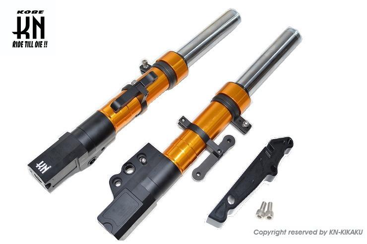 スーパーフロントフォーク ゴールド 260mmビッグローター+純正キャリパー用 KN企画 シグナスX(4型)
