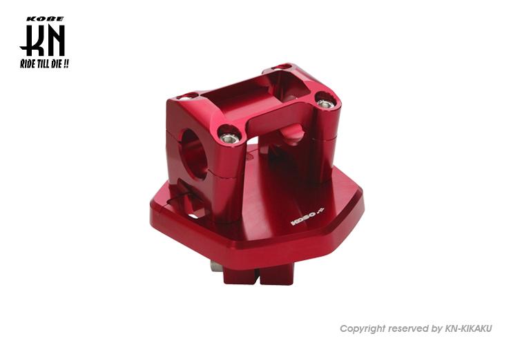 KOSO CNCハンドルポスト2 レッド KN企画 S-MAX