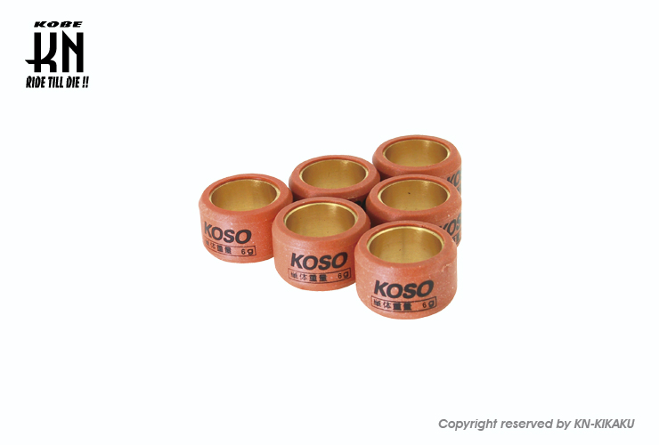 KOSO ウエイトローラー18×14 【11.0g】6個入り1セット KN企画