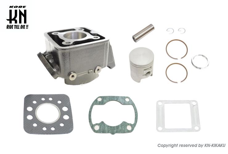 ボアアップキット46mm/65cc KN企画 RZ50