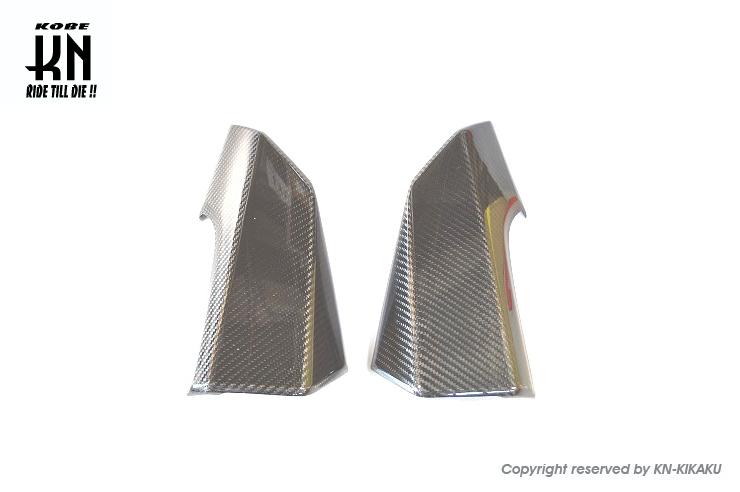 MOS カーボンフロントウインカーカバー KN企画 NMAX155(エヌマックス155)