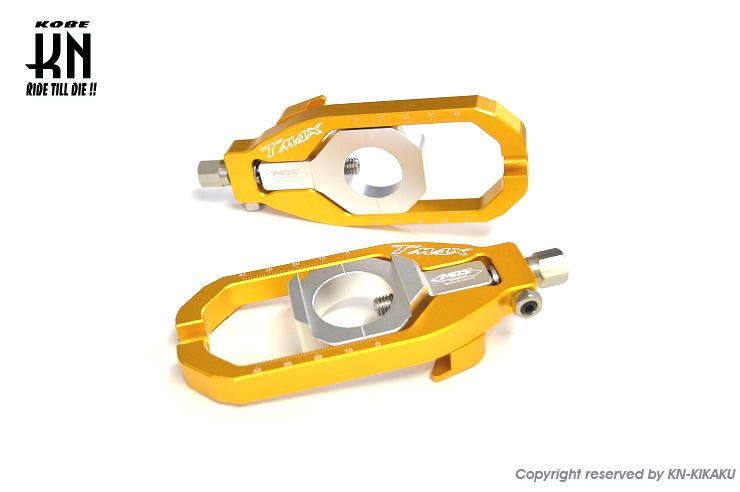 MOS CNCチェーンアジャスター ゴールド KN企画 TMAX530(4型/5型)