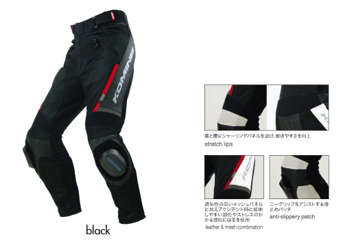 PK-717 スポーツライディングレザーメッシュパンツ ブラック XLサイズ コミネ(KOMINE)