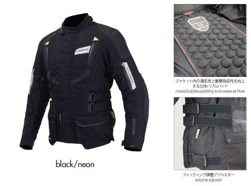 JK-572 フルイヤージャケット ガリア ブラック/ネオン XLサイズ コミネ(KOMINE)