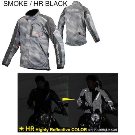 07-5861 JK-586 コンフォートウィンタージャケット-フワ スモーク/HR-ブラック 2XLサイズ コミネ(KOMINE)