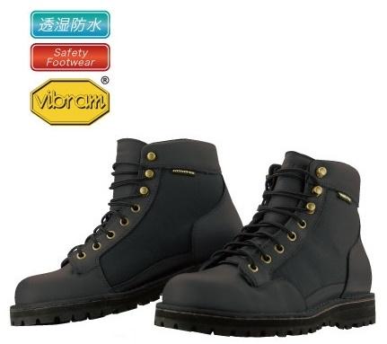 BK-065 GORE-TEX(R)ショートブーツ ブラック 27.5cm コミネ(KOMINE)