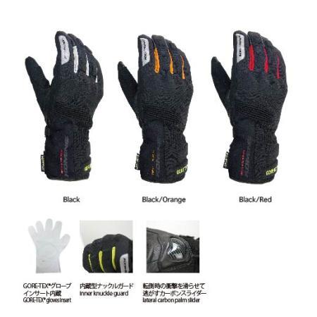 GK-766 GTX ウインターグローブ ヴェロニカ ブラック×レッド Sサイズ コミネ(KOMINE)