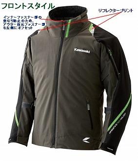 アビエイターオールシーズンジャケット グレー/ブラック 3Lサイズ KAWASAKI(カワサキ)