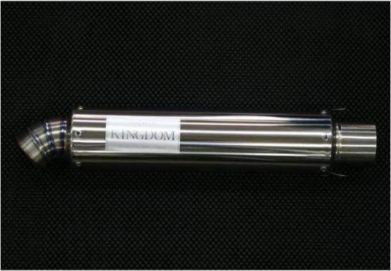 ゼファー400(ZEPHYR) KINGDOMチタンサイレンサー R-03 350mm(ミラーフィニッシュ) KINGDOM(キングダム)