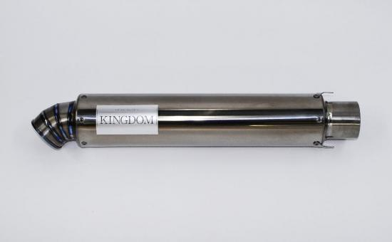 ゼファー750(ZEPHYR) KINGDOMチタンサイレンサー R-03 400mm(ミラーフィニッシュ) KINGDOM(キングダム)