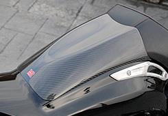 V-MAX(09年~) タンデムシートカバー 平織りカーボン製 MAGICAL RACING(マジカルレーシング)