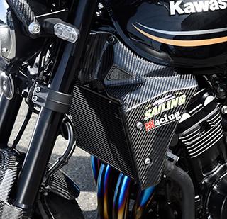 ラジエターシュラウド/平織りカーボン製 MAGICAL RACING(マジカルレーシング) Z900RS