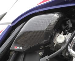 CB400SF REVO FIカウル 平織りカーボン製 MAGICAL RACING(マジカルレーシング)