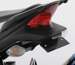CBR250(11~13年) フェンダーレスキット FRP製・黒/平織りカーボン製 MAGICAL RACING(マジカルレーシング)