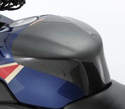CBR250(11~13年) タンクエンド 平織りカーボン製 MAGICAL RACING(マジカルレーシング)