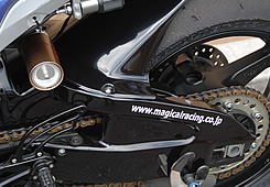CBR600RR(07~08年) スイングアームカバー FRP製・黒 MAGICAL RACING(マジカルレーシング)
