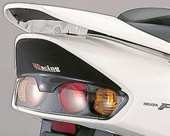 フォルツァ(FORZA)MF06 テールガーニッシュ 平織りカーボン製 MAGICAL RACING(マジカルレーシング)