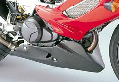 VTR1000F(97~02年) アンダーカウル FRP製・白 MAGICAL RACING(マジカルレーシング)