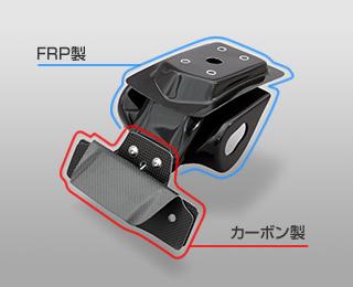 フェンダーレスキット/FRP製・黒/一部平織りカーボン製/純正ウインカー用 MAGICAL RACING(マジカルレーシング) Ninja1000(ニンジャ1000)18年